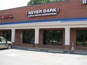 Never Dark Charlottesville